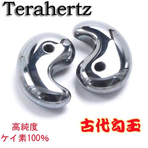 高純度テラヘルツ高品質 テラヘルツ鉱石 古代勾玉...