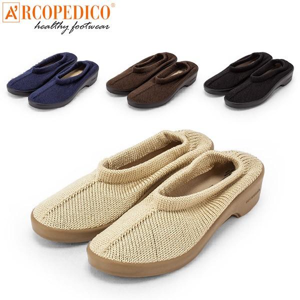 [あす着] アルコペディコ Arcopedico クラシック...