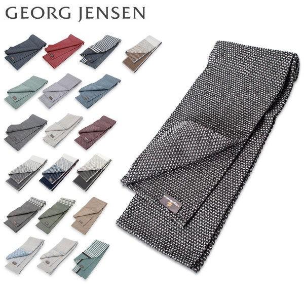 ジョージ・ジェンセン Georg Jensen Damask ダマ...