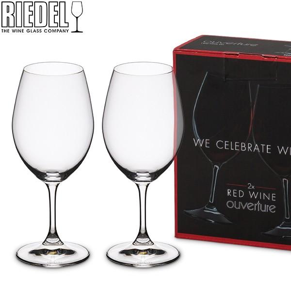 [あす着] Riedel リーデル ワイングラス 2個セッ...
