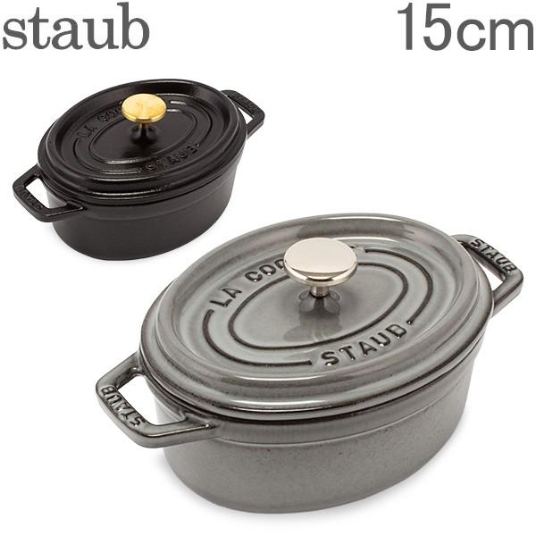 [あす着] ストウブ Staub ピコココットオーバル Oval 15cm ホーロー 鍋 なべ