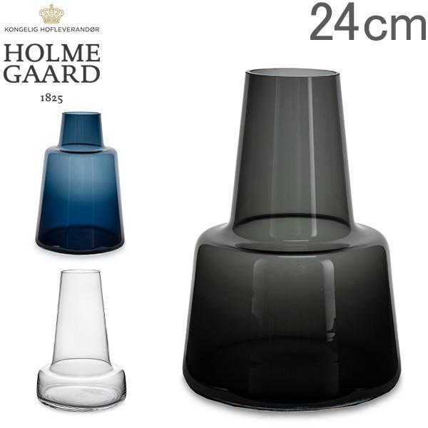 [あす着] ホルムガード Holmegaard 花瓶 フローラ フラワーベース 24cm Flora Vase H24 ガラス 一輪挿し シンプル 北欧