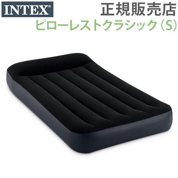 [あす着] 【正規販売店】インテックス Intex エア...