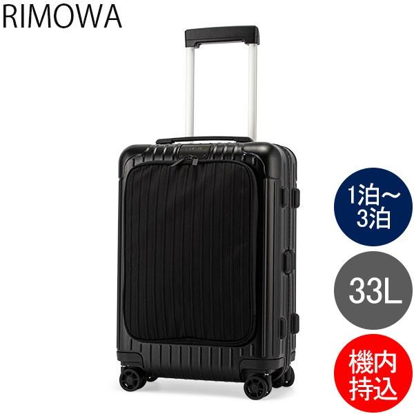 [あす着] リモワ RIMOWA エッセンシャル スリーブ 84252634 キャビン S 33L 機内持ち込み スーツケース