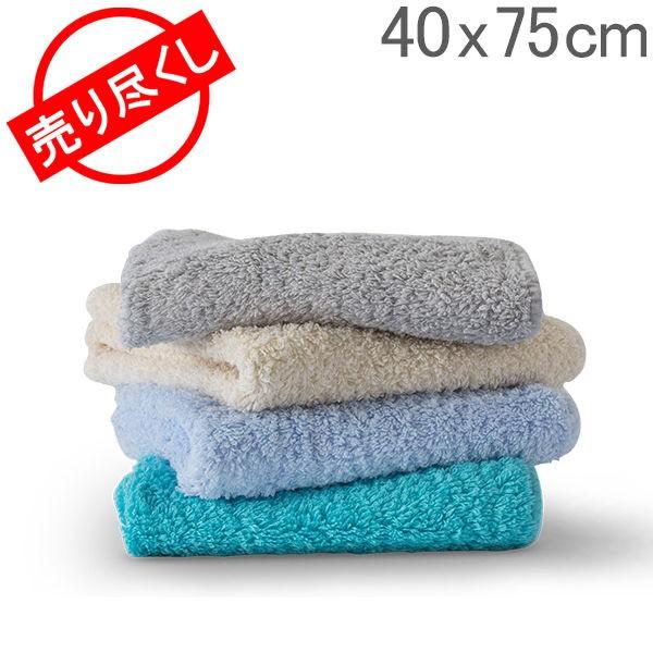 [あす着] 売り尽くし アビス&ハビデコール Abyss&Habidecor フェイスタオル 全67色 高級エジプト綿100% 上質な肌触り