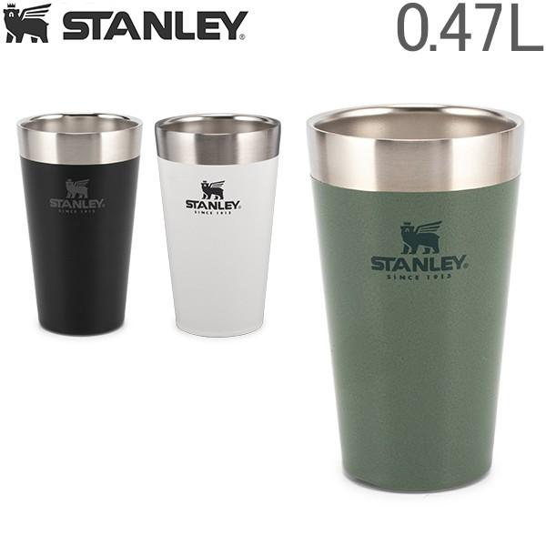 [あす着] スタンレー Stanley スタッキング真空パ...