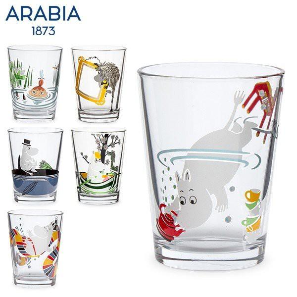 [あす着]アラビア Arabia ムーミン タンブラー 220mL グラス 食器 北欧 フィンランド MOOMIN Tumbler おしゃれ かわいい 贈り物 ギフト