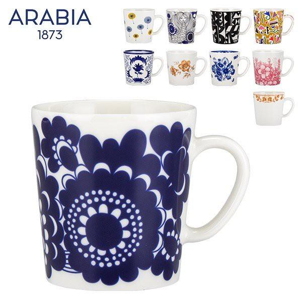 アラビア Arabia マグカップ 300mL 北欧 食器 キ...