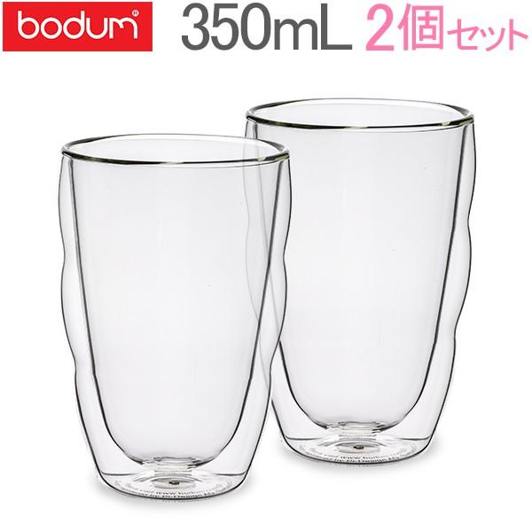 [あす着] ボダム Bodum グラス ピラトゥス ダブル...