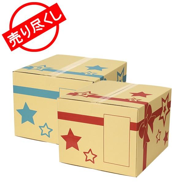 赤字売切り価格[あす着] 【1円ギフトBOX】 Bumbo ...