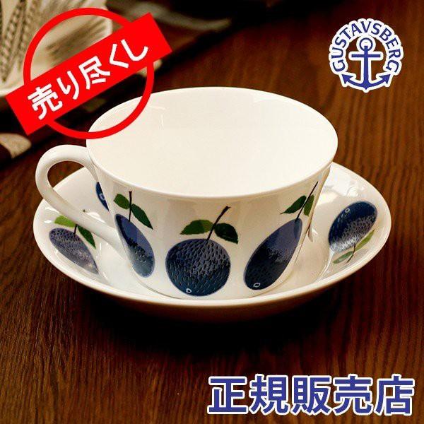 【赤字売切り価格】Gustavsberg Prunus プルヌス ...
