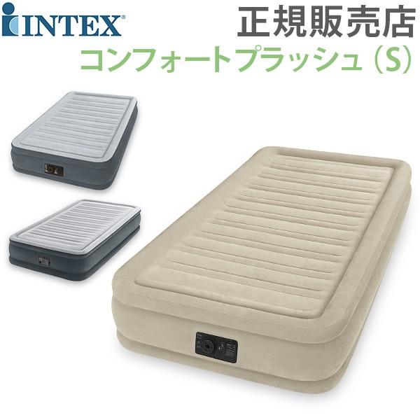 [あす着] 【正規販売店】 インテックス Intex エ...