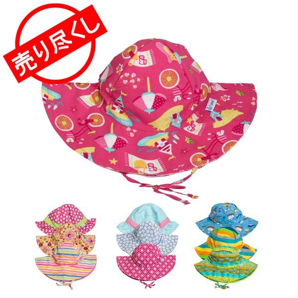 アイプレイ Iplay 帽子 スイムウェア 紫外線防止 UVカット リバーシブルハット 78715 Swim Wear アウトドア べビー 赤ちゃん