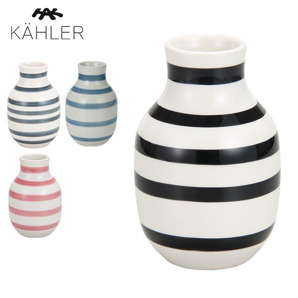 [あす着] ケーラー Kahler オマジオ フラワーベース スモール 花瓶 陶器 Omaggio vase H125 花びん ベース デンマーク 北欧雑貨 おしゃれ