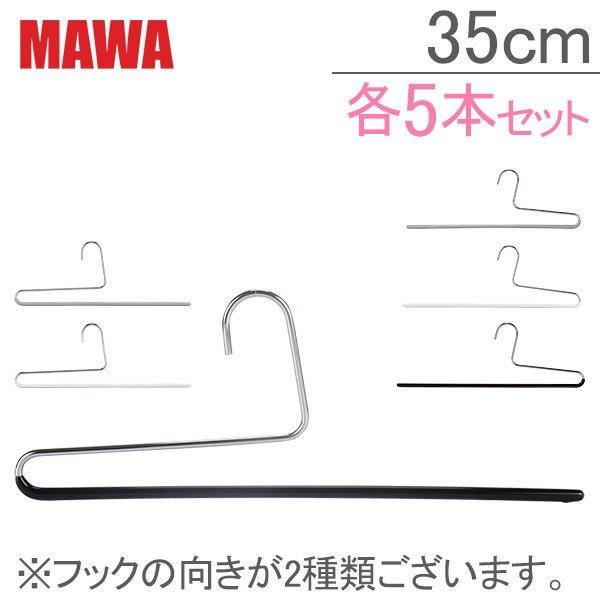 [あす着]マワ Mawa ハンガー パンツ シングル 35...