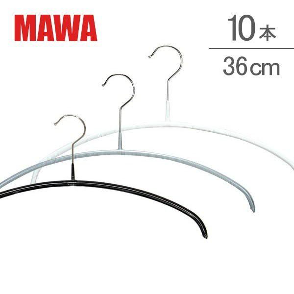 [あす着] Mawa(マワ ハンガー マワハンガー) ma...