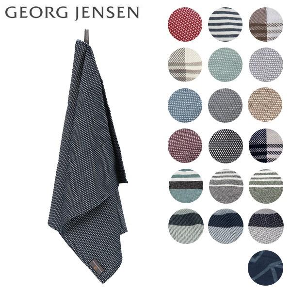 [あす着] ジョージ・ジェンセン ダマスク Georg J...