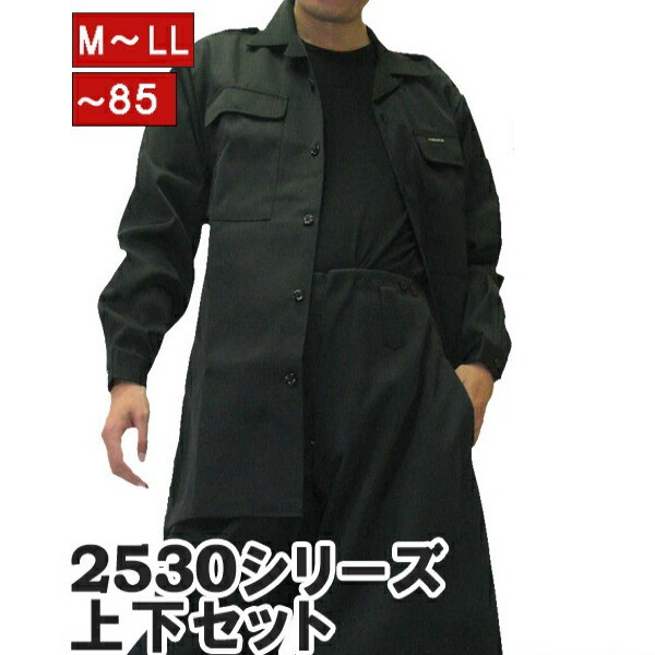 寅壱/寅一 2530シリーズ ロングオープン&ロング...