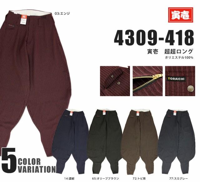 寅壱 寅一/超超ロング (4309-418)ストライプ柄 ボ...