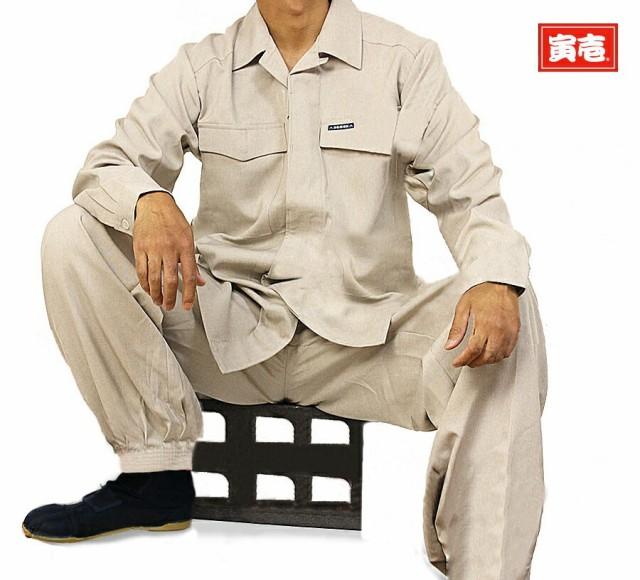 寅壱 寅一 8021シリーズ 上下セット丸寅 春夏用 ...
