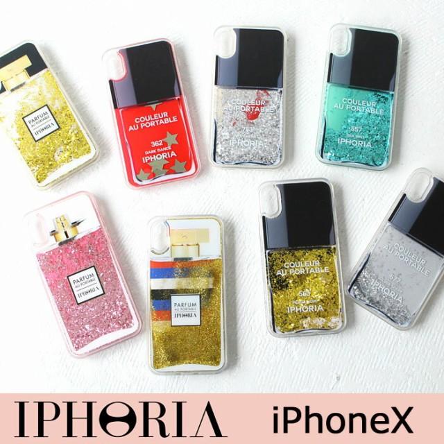 ポイント10倍 アイフォリア IPHORIA iPhoneX iPho...