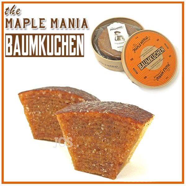 メープルマニア The MAPLE MANIA メープルバームクーヘン バウムクーヘン 1個 焼菓子