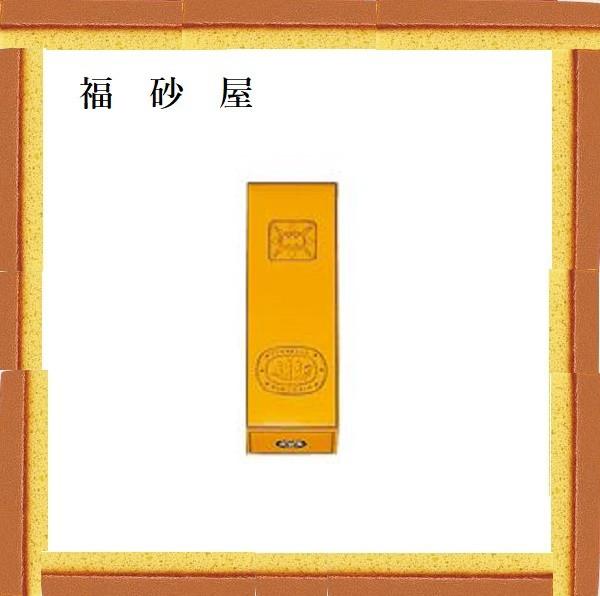 福砂屋 カステラ 1号 (580g×1本)