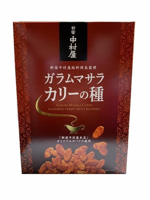 新宿中村屋 の ガラムマサラ カリーの種 16袋BOX