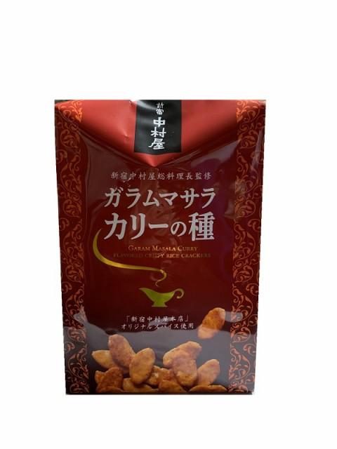 新宿中村屋 の ガラムマサラ カリーの種 10袋