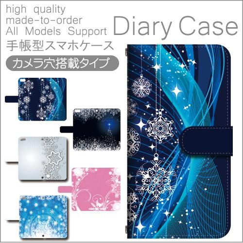 Galaxy S10 手帳型 スマホケース ケース カバー ...