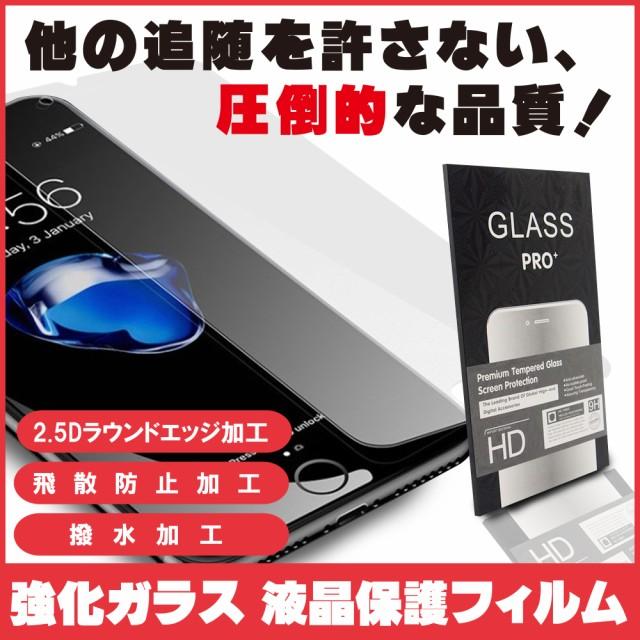 AQUOS sense SH-01K SHV40 アクオス フィルム ガ...