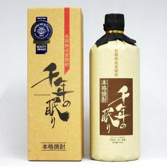 長期熟成麦焼酎 千年の眠り 40度 720ml (専用BOX...