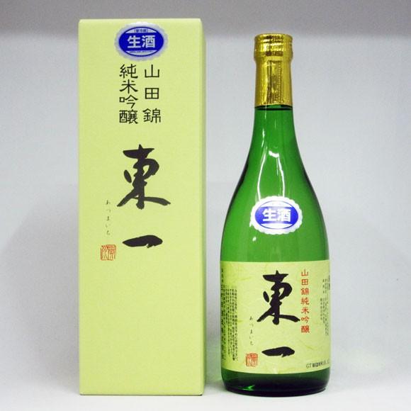 【要冷蔵】東一 純米吟醸 山田錦 生酒 720ml