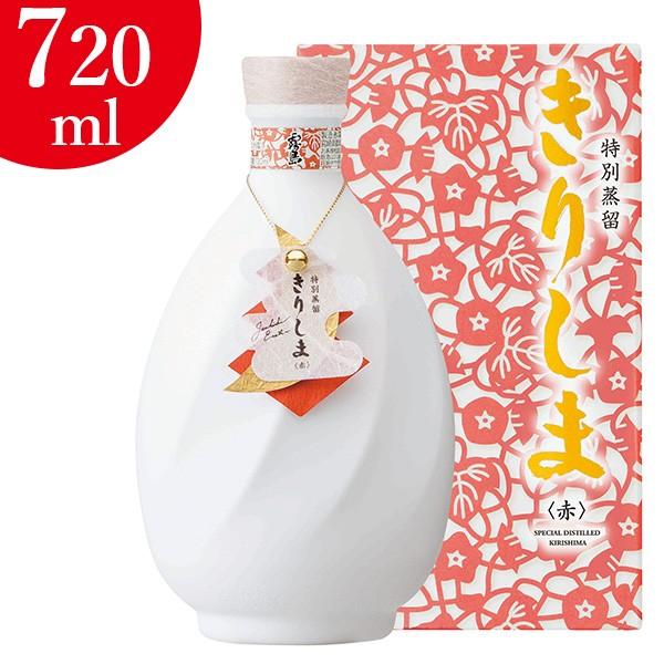 特別蒸留きりしま<赤> 40度 720ml (専用BOX入...