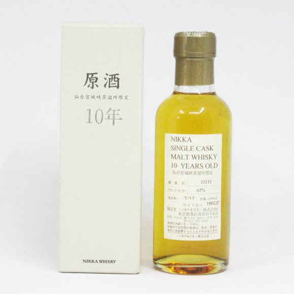 NIKKA WHISKY 原酒10年 仙台宮城峡蒸留所限定 62...