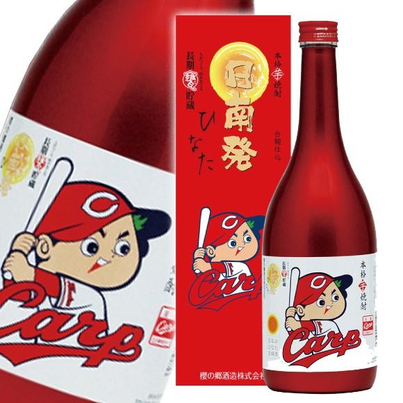 日南発(ひなた) カープボトル 25度 720ml (専用B...