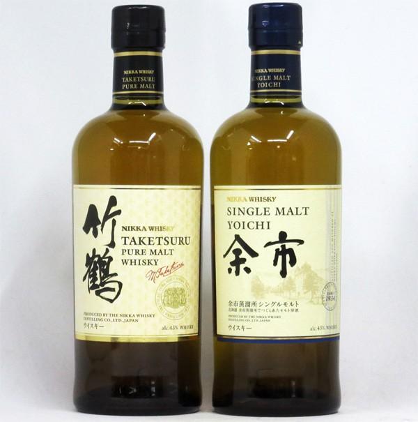 竹鶴 ホワイト / 余市 700ml NV (箱なし) 2本飲...