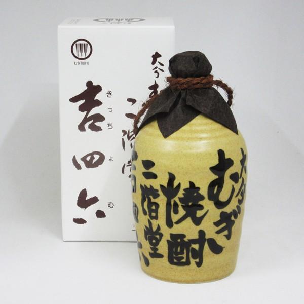 麦焼酎 二階堂 吉四六 壷(きっちょむ つぼ) 720ml...