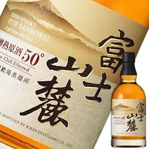 キリン ウイスキー 富士山麓 樽熟原酒 50度 700ml...