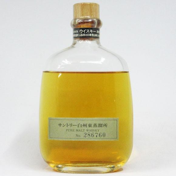 【レトロ】サントリー ピュアモルトウイスキー 白...
