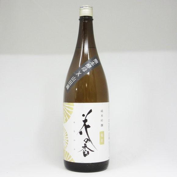 【要冷蔵】花の香(はなのか) 純米吟醸 菊花 山...