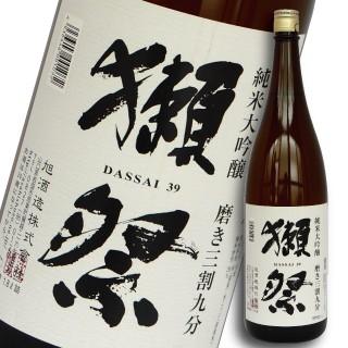 獺祭 純米大吟醸 磨き三割九分 1800ml (箱なし)...