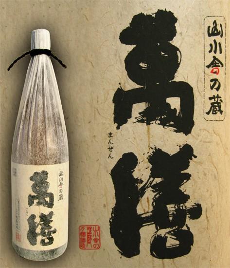 萬膳(まんぜん) 1800ml 本格芋焼酎 (有)万膳...