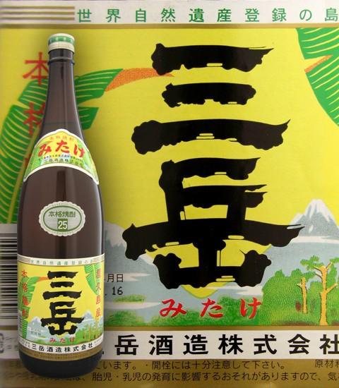 三岳 1800ml 本格芋焼酎