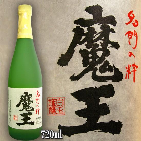 魔王 720ml (箱なし) 本格芋焼酎 白玉醸造 【プ...