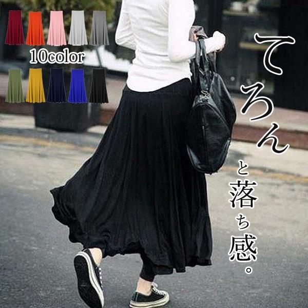 夏新作 スカート マキシスカート とろみ フレア ...