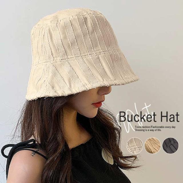 帽子 バケットハット コットン100% UVカット 紫外線対策 日焼け防止 シンプル レディース(ゆうパケット送料無料)[郵2]^msz92^