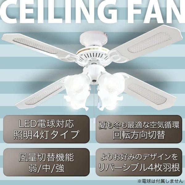 シーリングファン 42インチ ホワイト SLF4-WH...
