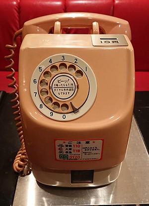 【希少】レトロ 電話 公衆電話 ピンク電話 1点限...
