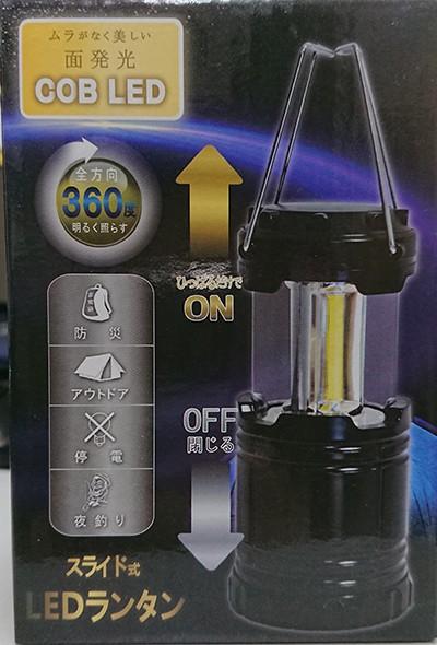 【大特価】LED ランタン 引上げ アウトドア